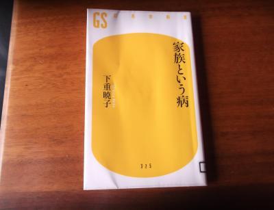 DSCF7998_convert_20150903133002.jpg