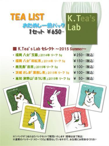 Otameshi_Pack1.jpg
