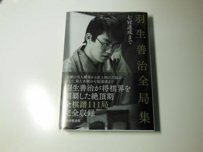 s-DSCN2730.jpg