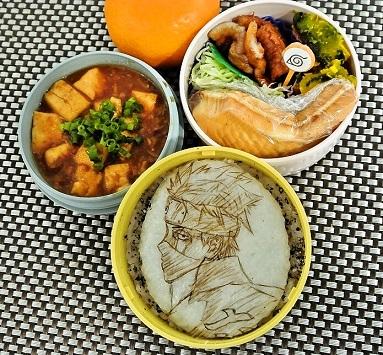 hokagekakashiben.jpg