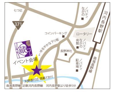 okukawachi_convert_20150924164655.jpg