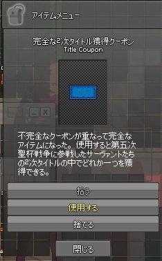 20150904001.jpg