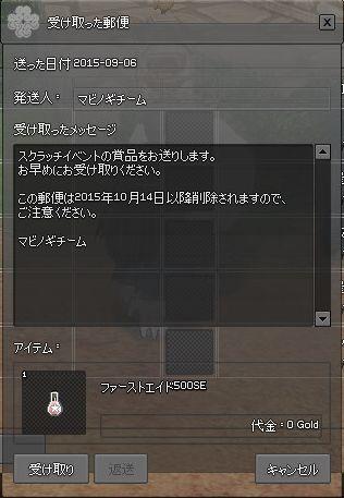 20150907003.jpg