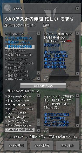 20150916001.jpg