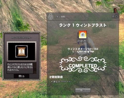 20151015003.jpg