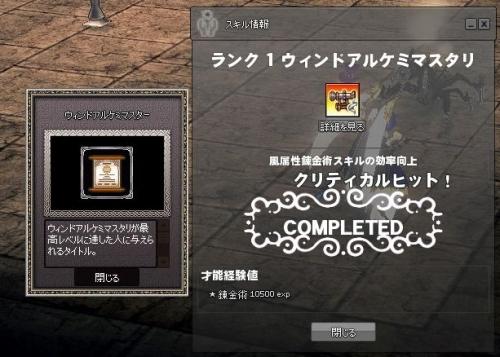 20151015005.jpg