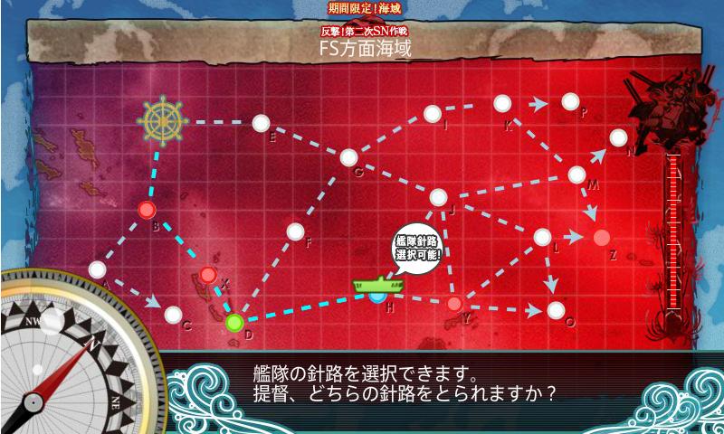 20150813-艦これE7MAP
