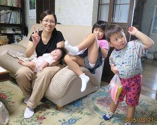 3人の子持ち・1