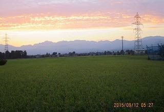 連峰の全景
