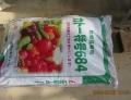 リンゴの肥料