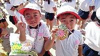 啓の金メダル