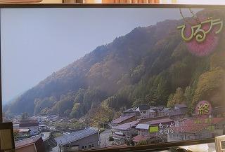 桧枝岐村の秋