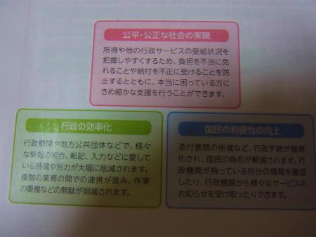 syukusyo-RIMG0309.jpg
