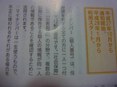 syukusyo-RIMG0312.jpg