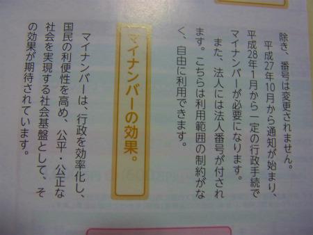 syukusyo-RIMG0313.jpg