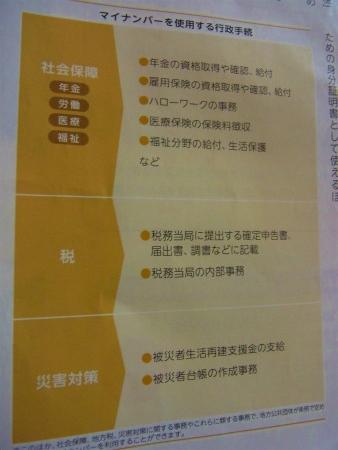 syukusyo-RIMG0318.jpg