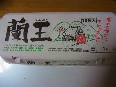 syukusyo-RIMG0340_201510181405025fe.jpg
