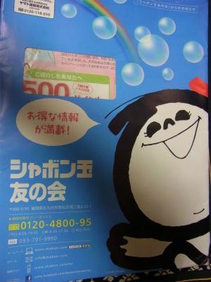 syukusyo-RIMG0354_20151023021812a7d.jpg