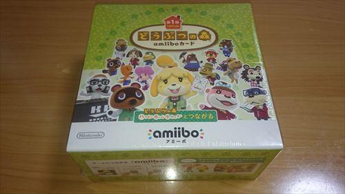 amiiboカード (1)