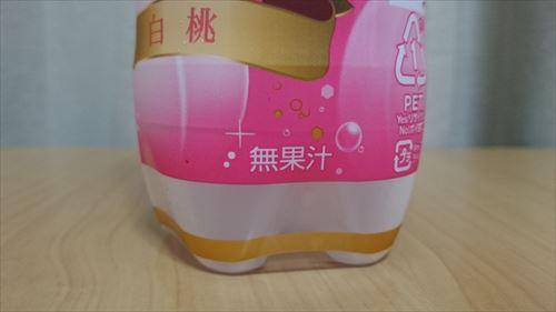 FANTA 白桃 (2)