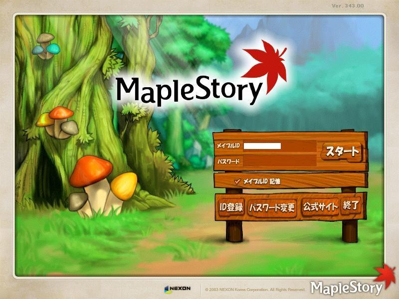 Maple150826_172140.jpg