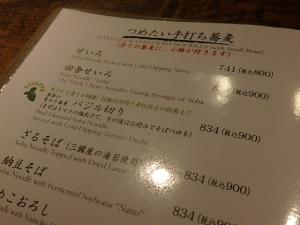 P8021317 201508大庵