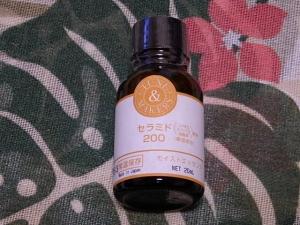P4041190セラミド200原液保湿クリーム液セット