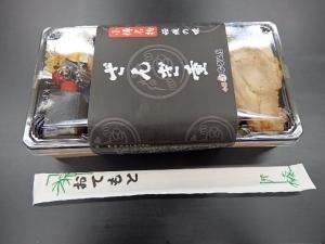 P9130028 1509大北海道