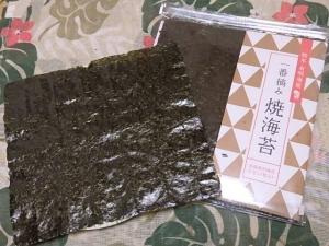 P9140026 九州野菜王国のり