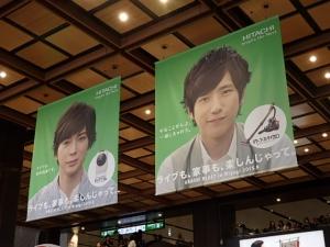 P9231271「ARASHI BLAST in Miyagi」