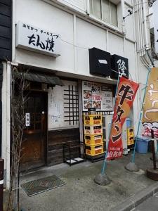 P9241436 201509仙台