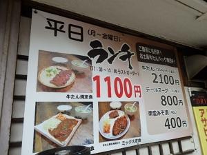 P9241437 201509仙台