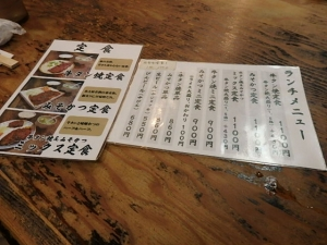 P9241440 201509仙台
