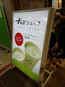 P9241397 201509仙台
