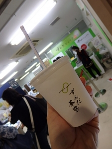 P9241399 201509仙台