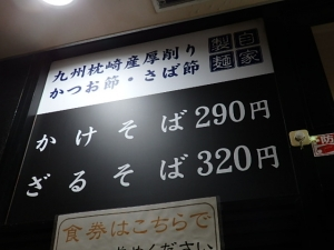 P9241659 201509仙台