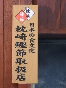 P9241661 201509仙台