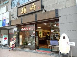 P9241434 201509嵐