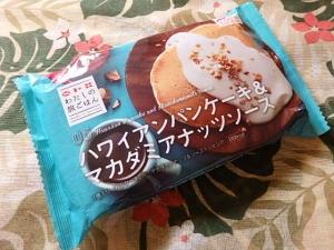 PA081529 『ハワイアンパンケーキ&マカダミアナッツソース』