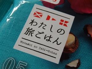 PA081530 『ハワイアンパンケーキ&マカダミアナッツソース』