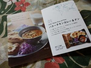 PA081536『ハワイアンパンケーキ&マカダミアナッツソース』