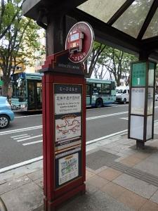 P9241457 201509仙台