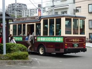 P9241460 201509仙台