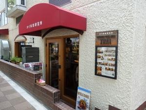 P8081367 201508タイ料理研究所