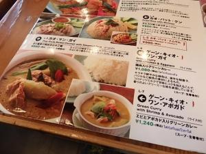 P8081348 201508タイ料理研究所