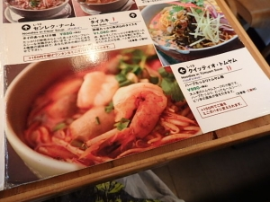 P8081349 201508タイ料理研究所