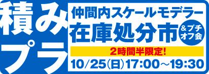 2015zikoichi.jpg