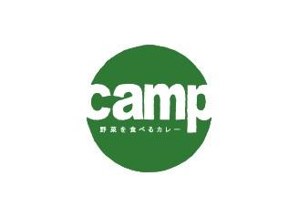野菜を食べるカレー camp ( ver-1 )