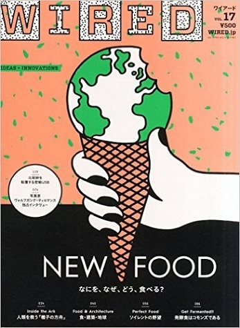 WIRED ( vol-17 NEW FOOD )