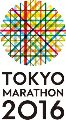 TOKYO MARATHON 2016 ( ver-2 )
